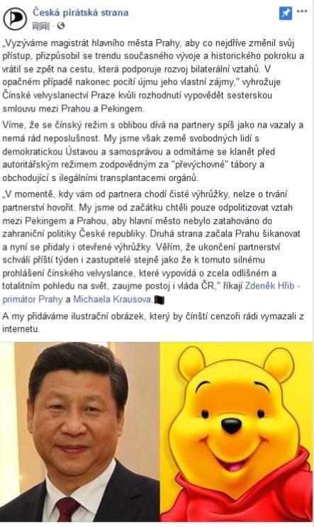 布拉格市長賀瑞普(Zdeněk Hřib)所屬的海盜黨回應中國大使館說,捷克是自由民主國家,拒絕向專制政體低頭,並附上一張中國國家主席習近平與小熊維尼對比圖。(擷取自海盜黨臉書)