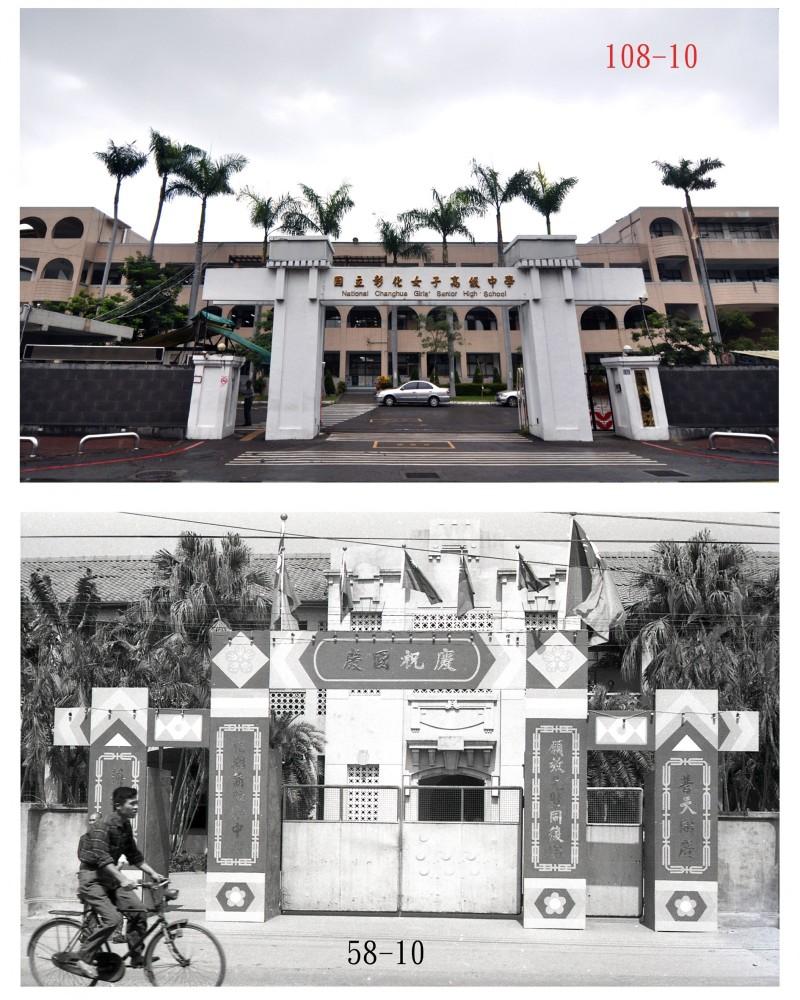 鐘清溪在50年前拍下彰化女中國慶日牌樓,今年特別再到彰化女中拍對照圖。(鐘清溪提供)