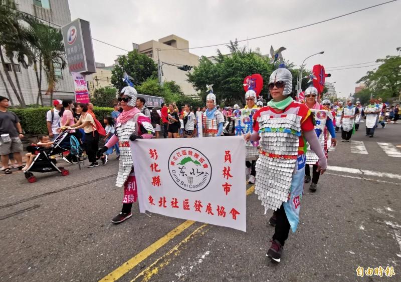 員林東北社區發展協會發揮創意,利用回收物品打造盔甲,參加遊行。(記者陳冠備攝)