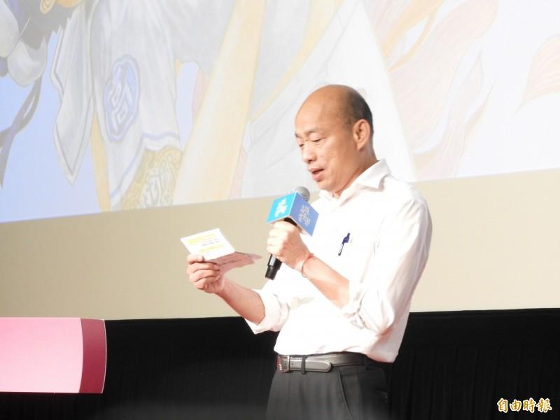 韓國瑜參加高雄電影節開幕,致詞時都照稿念。(記者葛祐豪攝)