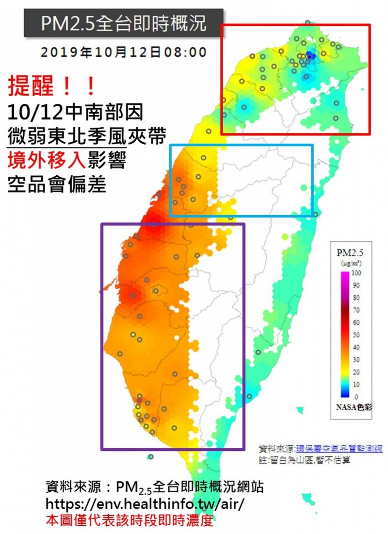 環保署空品預測,受境外汙染物影響,以及擴散條件不佳,中部空品為「橘色提醒」。(台中市政府提供)