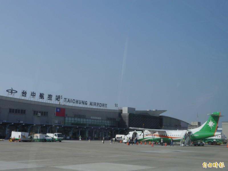 台中機場將啟動2040年整體規劃。(記者張軒哲攝)