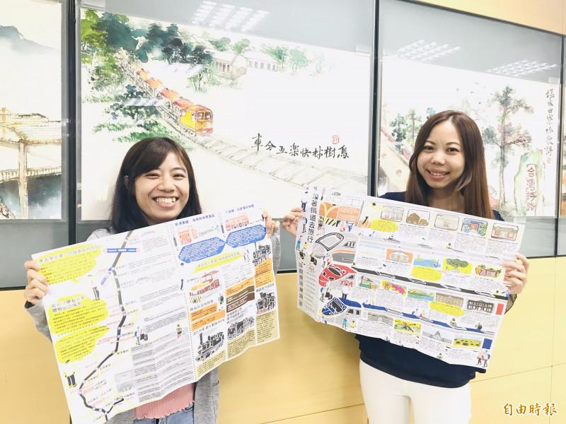 南市觀光旅遊局推出插畫摺頁,遊客沿著鐵道旅行台南,可透過各種交通方式探索鐵道與周邊地區采風。(記者王涵平攝)