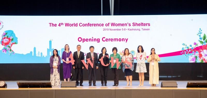 世界婦女庇護安置大會首度於亞洲舉辦。(高雄市社會局提供)
