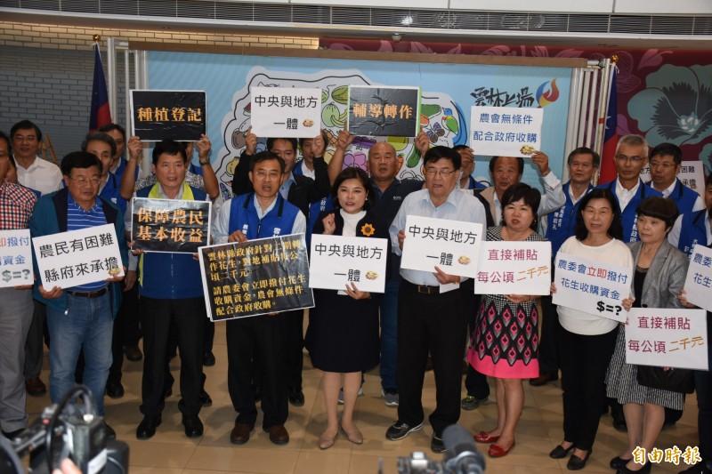 雲林縣政府宣布二期花生每公頃補貼2000元。(記者林國賢攝)