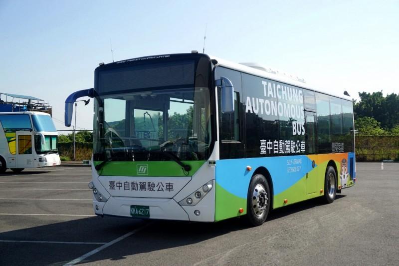 台中自動駕駛公車在水湳經貿園區試運行。(交通局提供)