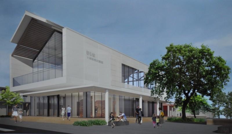 縣府已獲中央補助在今年底先設置「願景館」。(記者彭健禮翻攝)