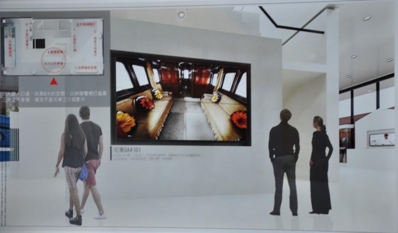 「願景館」透過AR、VR等科技,讓遊客感受體驗,並呈現火車頭園區的開發遠景。(記者彭健禮翻攝)