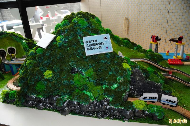 以前北迴線火車一進入山洞,手機就斷訊,經過蕭美琴的爭取已經「訊號滿格」,蕭美琴競選總部的火車過山洞模型就看得到這項政績。(記者花孟璟攝)