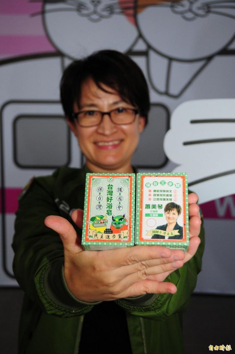 到蕭美琴總部打卡,送蕭美琴台灣好浴皂,吸引支持者和蕭美琴一起打卡。(記者花孟璟攝)