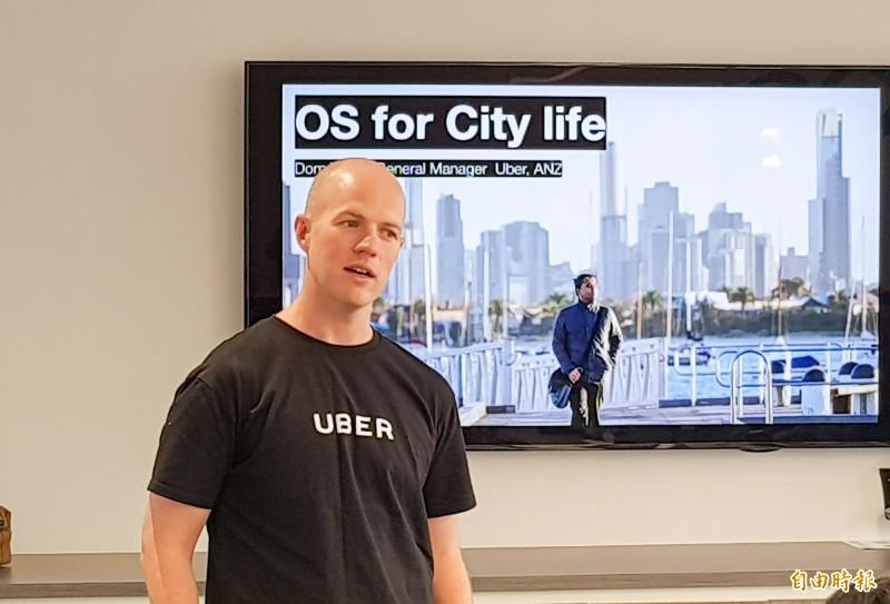 Uber澳洲和紐西蘭總經理Dom Taylor。(記者簡惠茹攝)