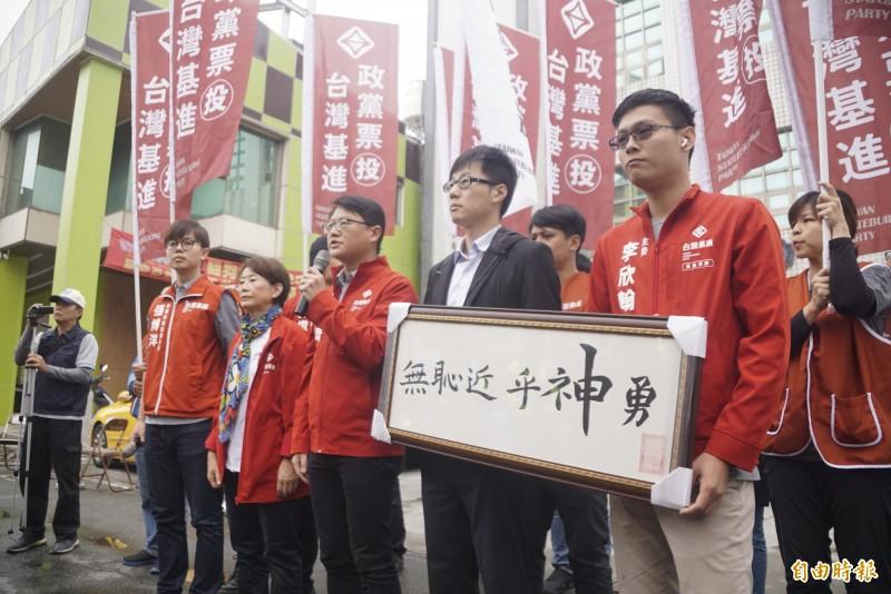台灣基進黨前往韓國瑜高雄競選總部送「無恥近乎神勇」匾額。(記者黃佳琳攝)