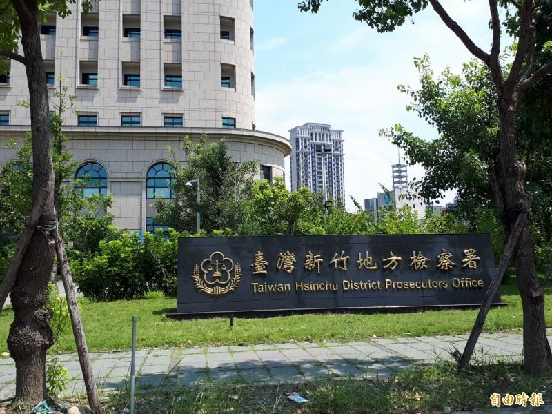 新竹地檢署查獲首起選舉賭博案件,也查扣帳冊和簽單,將擴大偵辦,釐清金流和人流。(記者洪美秀攝)