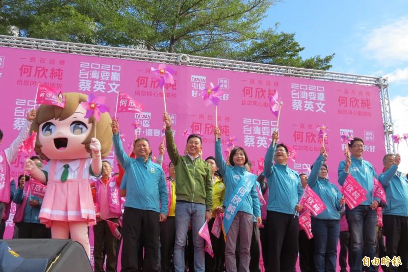 民進黨中市第七選區立委何欣純太平競總成立大會。(記者蘇金鳳攝)