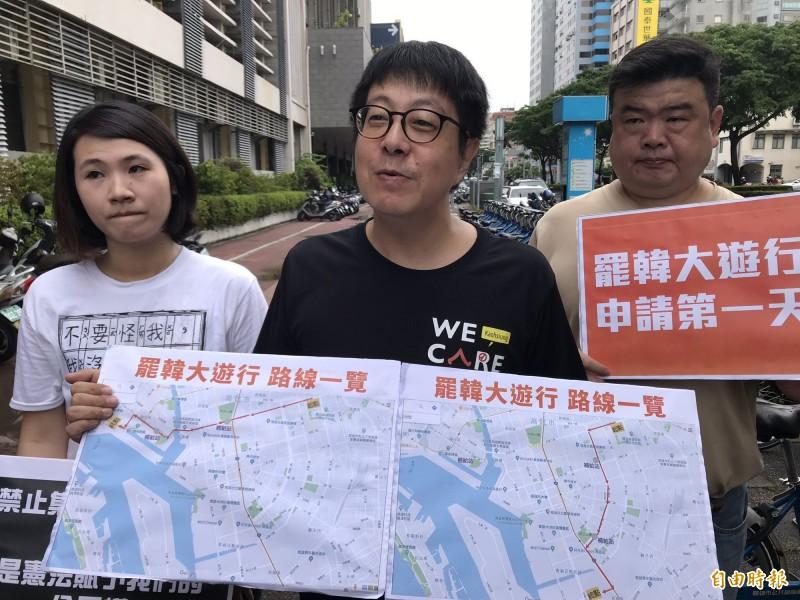 高市警局最後期限准挺韓大遊行,罷韓、挺韓同日上街警嚴陣以待,圖為罷韓團體說明大遊行路線。(資料照)