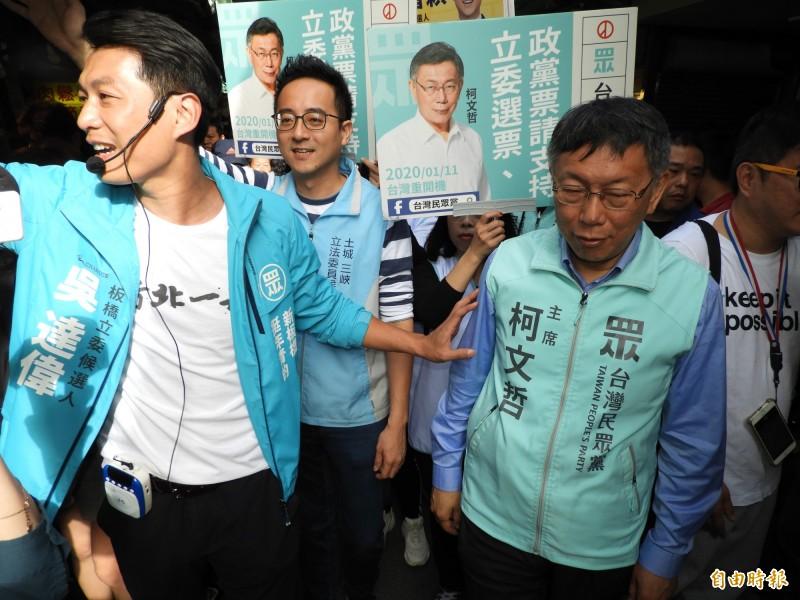 關於政黨辯論會舉行,台灣民眾黨主席柯文哲說,民眾黨不分區名單每一個人都很能打。(記者賴筱桐攝)