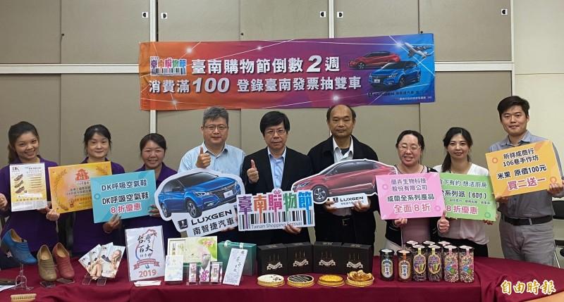 台南購物節進入倒數,至12月31日憑南市所有店家單筆消費滿100元以上發票,即可上台南購物節網站或APP登錄,頭獎可抽兩部汽車。(記者王涵平攝)