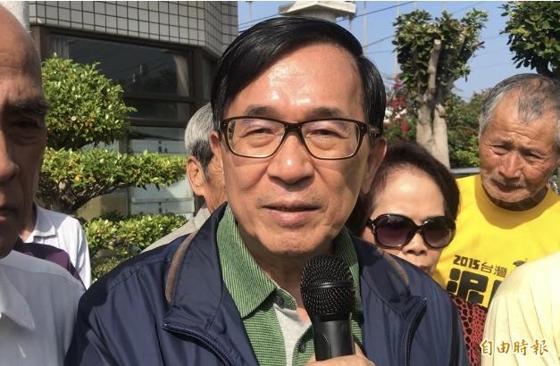 陳水扁認為蔡英文應該可以連任成功,但不能大意。(記者顏宏駿攝)