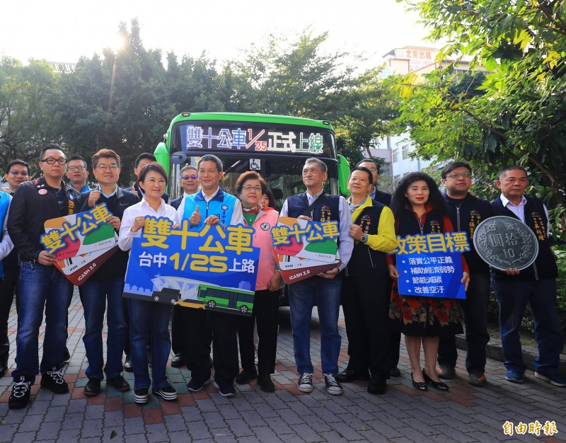 台中市長盧秀燕與議員、里長一起宣布雙十公車1月25日上路。(記者張菁雅攝)