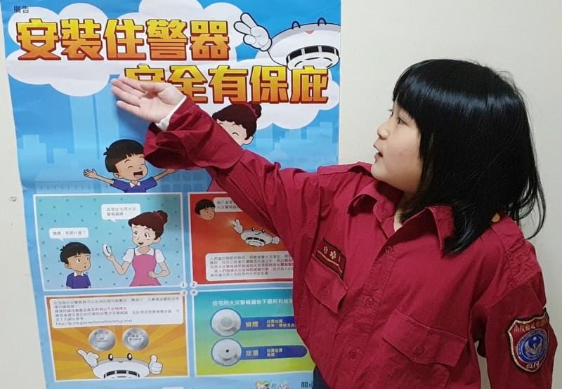 8歲黃小妹妹強調裝住警器安全有保庇。(圖由南投縣消防局第二大隊提供)