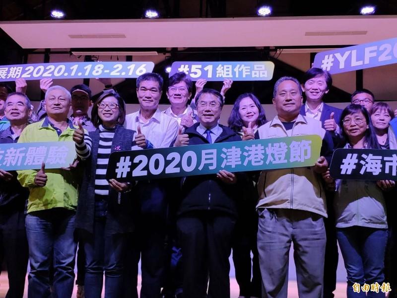 2020月津港燈節 「海市蜃樓」18日登場,期間限定的視覺饗宴,台南市長黃偉哲表示,絕無僅有,保證值得一遊。(記者王涵平攝)