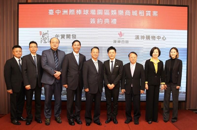 漢神百貨台灣區CEO南野雄介(右4),出席「台中洲際娛樂商城」簽約典禮。(漢神百貨提供)