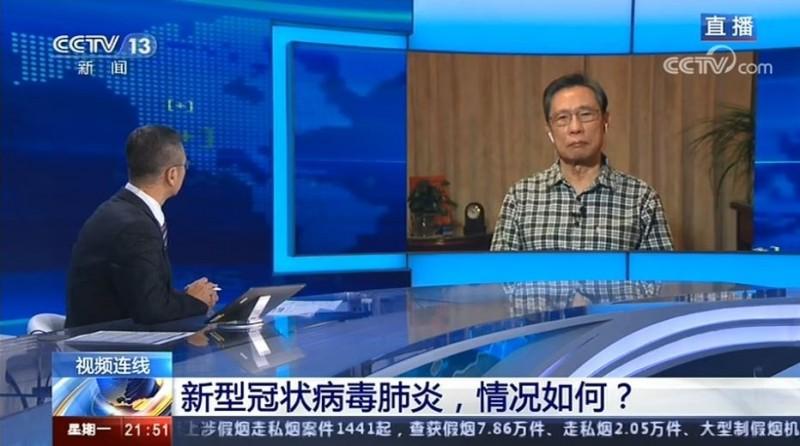中國SARS專家鍾南山證實,已有14名醫護人員感染武漢肺炎。(圖擷取自央視新聞)