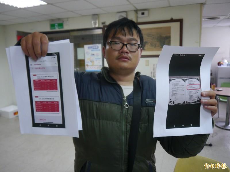 Foodpanda 公司中部外送員代表劉雲程盼公司回應訴求。(記者張軒哲攝)