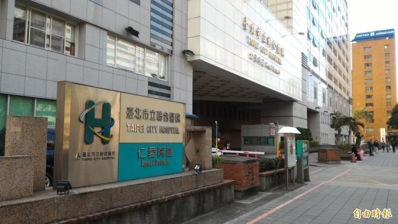 台北市立聯合醫院為因應2019新型新型冠狀病毒疫情,自25日起進行全院門禁管制,限制出入口,並謝絕所有探病訪客。(資料照,記者張議晨攝)