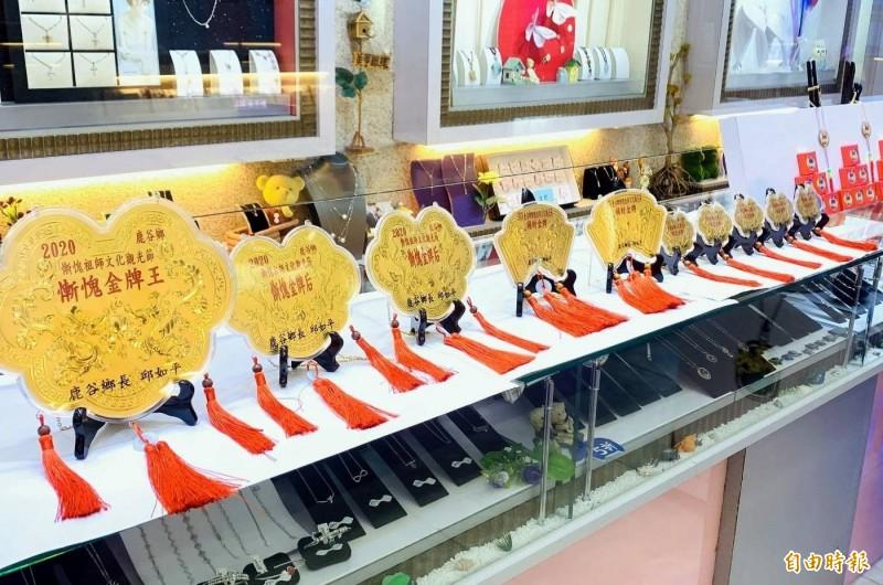 南投縣鹿谷鄉公所舉辦的「慚愧金牌王」擲杯活動中,強調所有的獎牌都是純金打造的。(記者謝介裕攝)