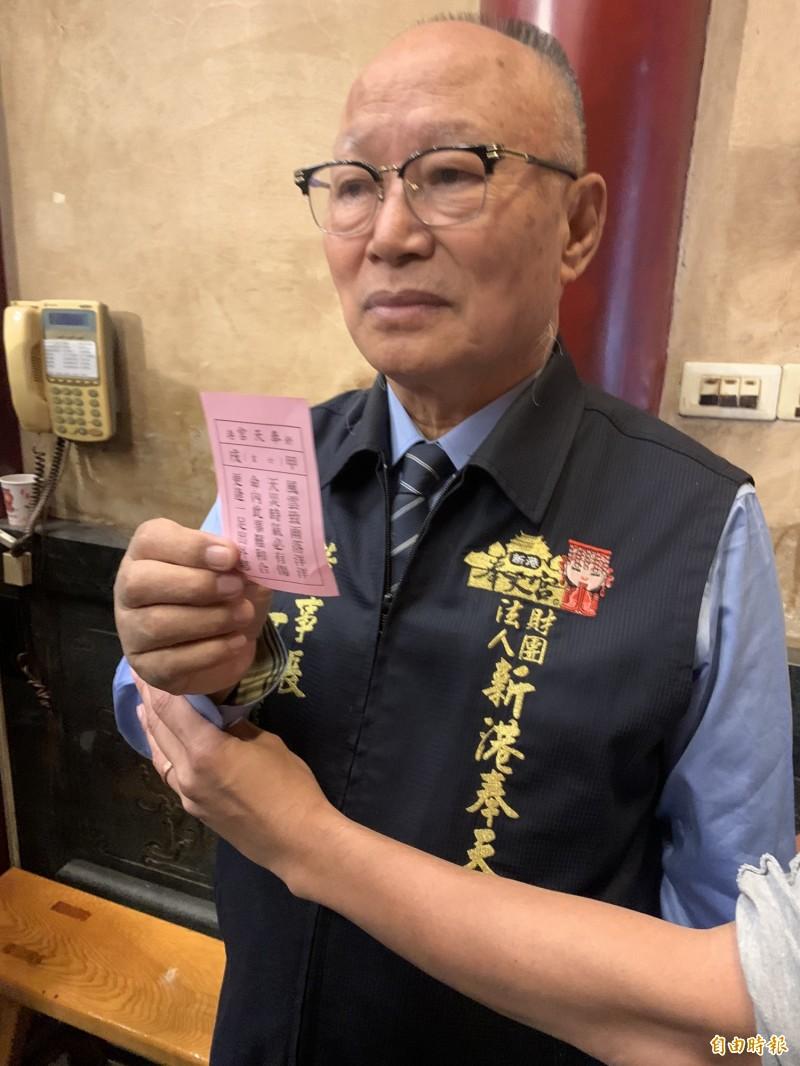 國運籤抽出第六首甲戊籤,何達煌表示,這代表呼籲藍綠不要惡鬥,台灣要團結、和諧。(記者王善嬿攝)