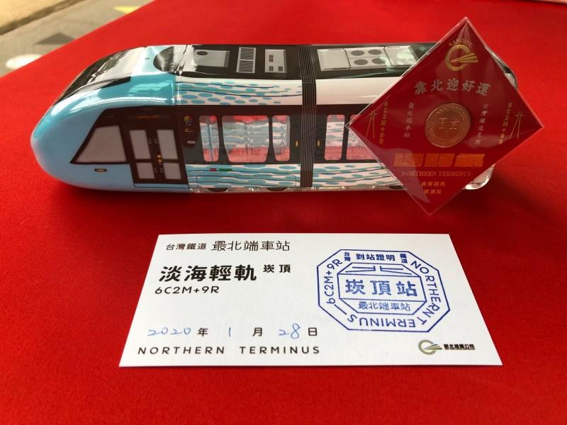 台灣鐵道最北車站到站證明。(新北大眾捷運公司提供)