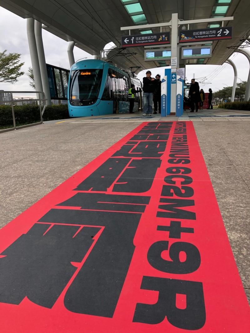 淡海輕軌崁頂站春節期間舉辦「靠北迎財氣」活動。(新北大眾捷運公司提供)