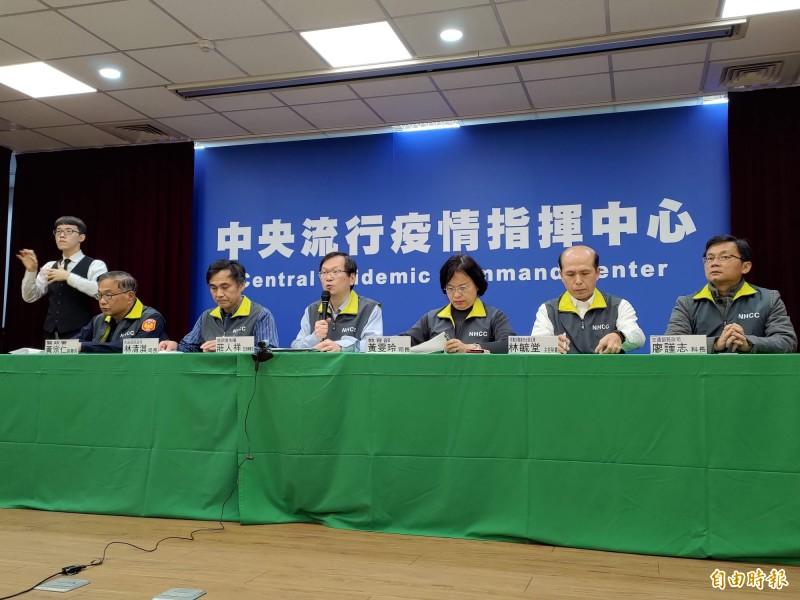 指揮中心今天召開記者會說明隔離措施。(記者吳亮儀攝)