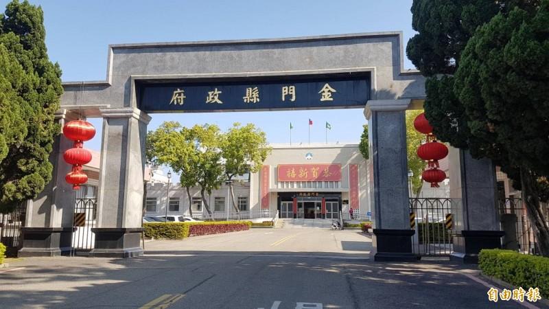 金門縣政府暨所屬機關學校公務員,即日起全面暫停赴中國。(記者吳正庭攝)