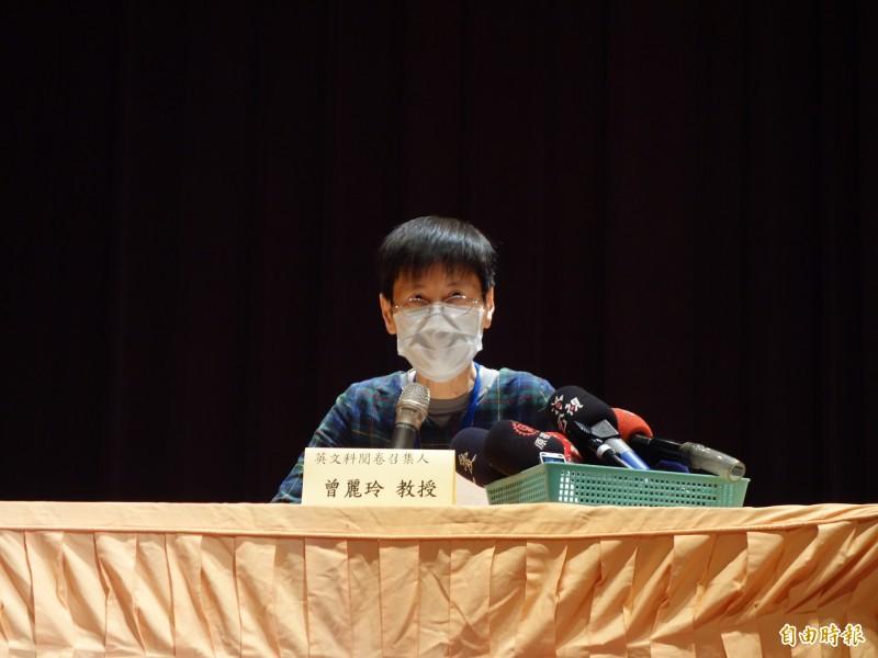 台灣大學外文系教授曾麗玲擔任109學年學測英文考科閱卷召集人,認為今年引導寫作雖考賣場週年慶新聞報導圖片,但題目開放,不會有城鄉差距,考生只要能描述看過或聽過的經驗,就能切題。(記者吳柏軒攝)
