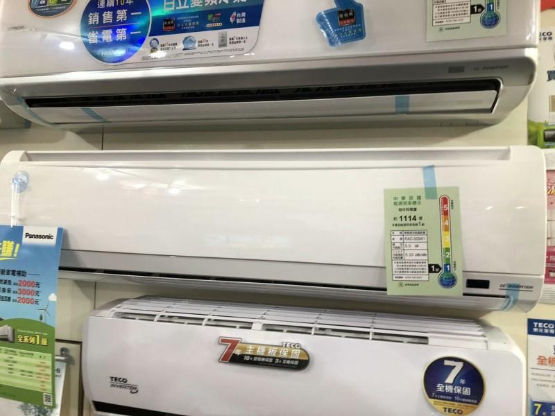 宜蘭縣政府補助縣民換裝節能冷氣機。(記者江志雄翻攝)