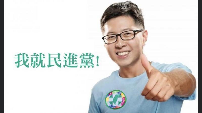 王浩宇披民進黨戰袍跑攤。(取材王浩宇臉書)