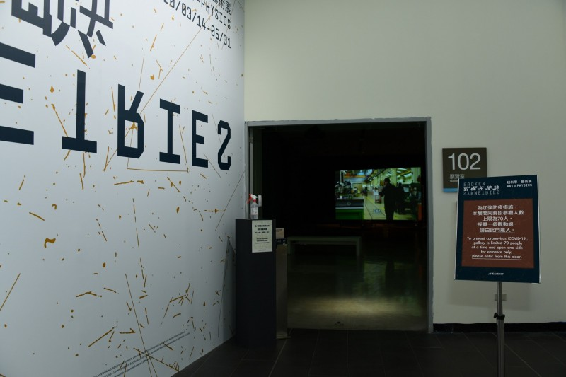 國美館各展場依空間大小不一,入場參觀有容留人數限制。(國美館提供)