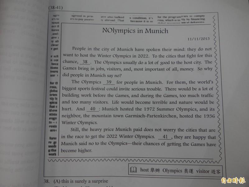 109學年國中會考英文科部分試題偏時事,如閱讀測驗出現過去慕尼黑停辦奧運史事,讓補教老師聯想到今年東京奧運因疫延期的命運。(記者吳柏軒攝)
