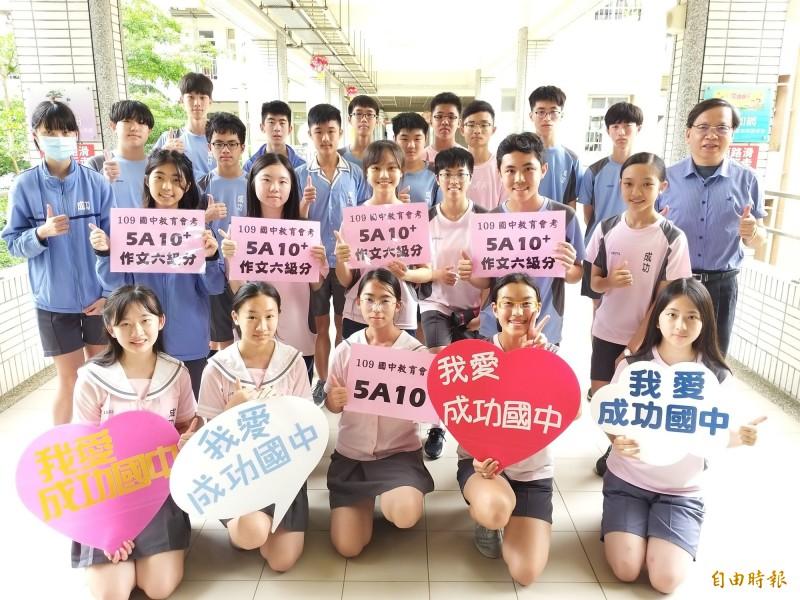109學年度國中教育會考成績公布,新竹縣成功國中482名考生,有24人獲得5A10+,其中4人作文六級分,再創佳績!(記者廖雪茹攝)