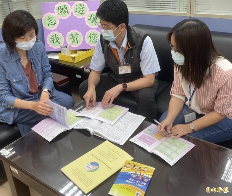 高中職免試明選填志願,台中市推專人諮詢服務。(台中市教育局提供)