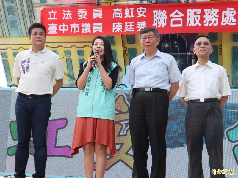 立委高虹安(左二)表示,服務處成立可以請到兩位直轄市市長,代表地方服務不分政黨,政治可以相互合作。(記者歐素美攝)
