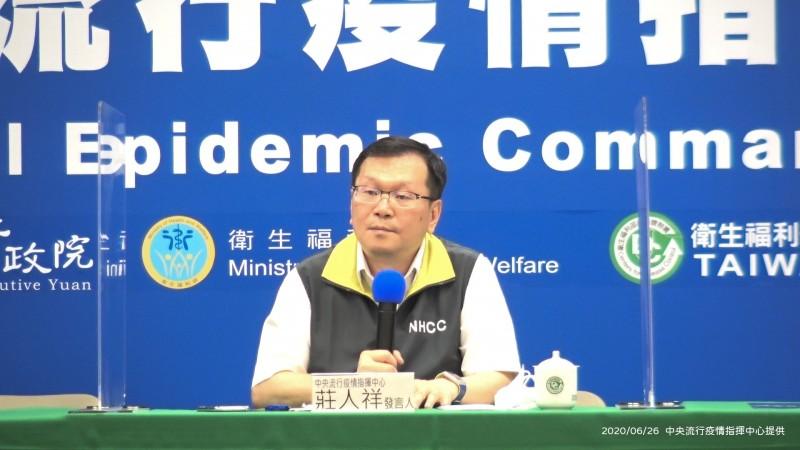 指揮中心發言人莊人祥表示,經台轉機在港確診的菲傭,絕對不可能是在台感染。(資料照,圖由指揮中心提供)