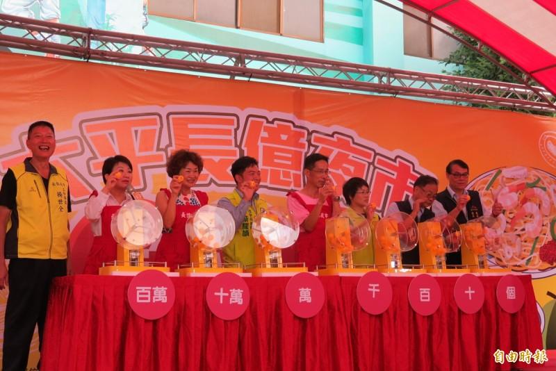 市長盧秀燕(左2)與多位市議員同時舉行台中購物節的抽獎。(記者蘇金鳳攝)
