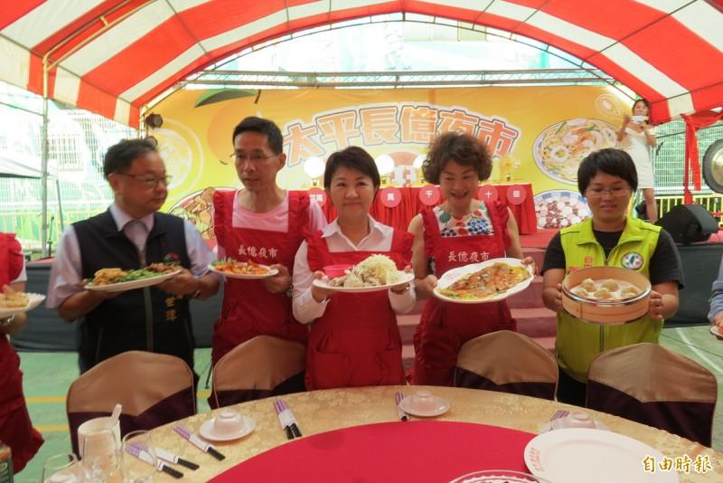 市長盧秀燕(左3)宣布長億夜市為第10個合法夜市,並且推「長億夜市美食澎湃宴」慶祝。(記者蘇金鳳攝)
