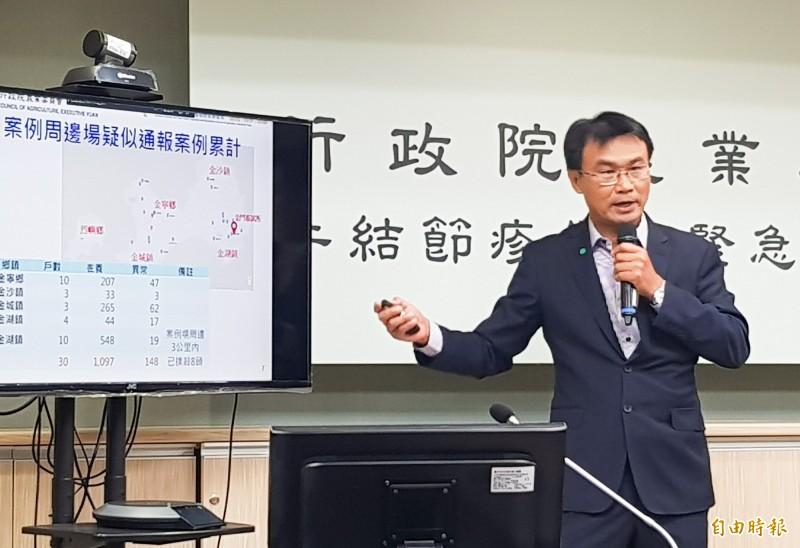 農委會主委陳吉仲今天接受媒體專訪說明農田水利會改制公務機關的過程。(資料照)
