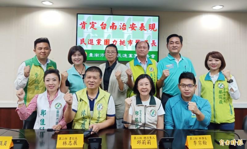南市議會民進黨團今召開記者會肯定台南市警局長周幼偉表現。(記者王姝琇攝)