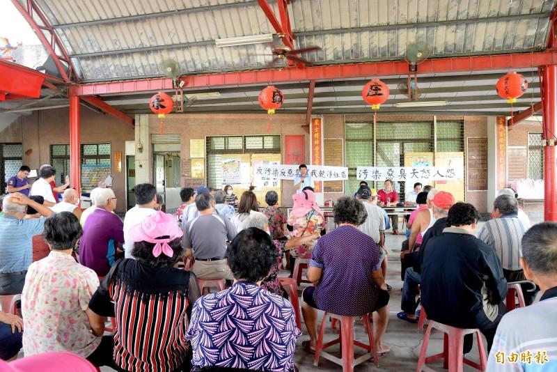 吉和里居民昨天下午和養雞場人員展開說明座談,要求改善不然搬走。(記者許麗娟攝)