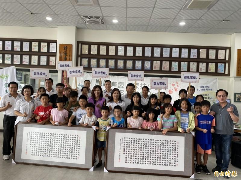 捐贈儀式在陳永聰的汽車公司舉行,小朋友唸心經朗朗上口。(記者張聰秋攝)